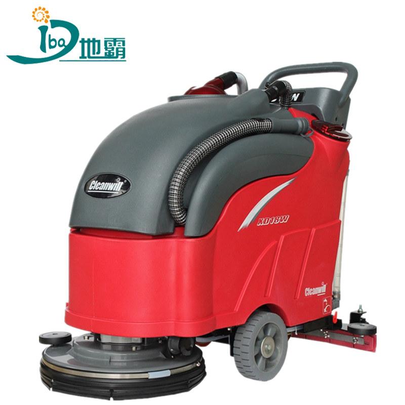 江西洗地机_小型电动洗地机XD18W