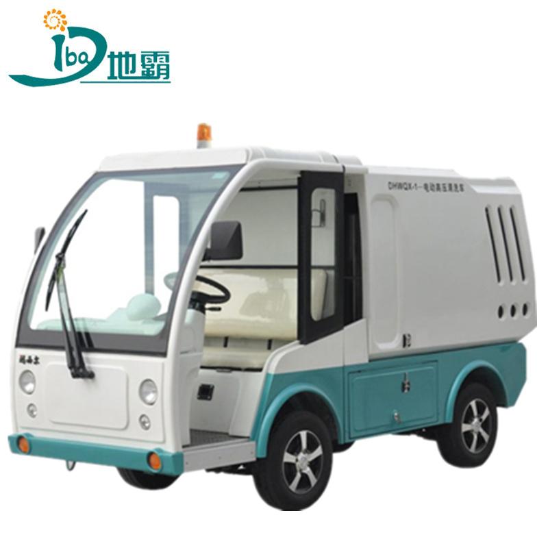 江西高压冲洗车_电动高压清洗车DHWQX-1