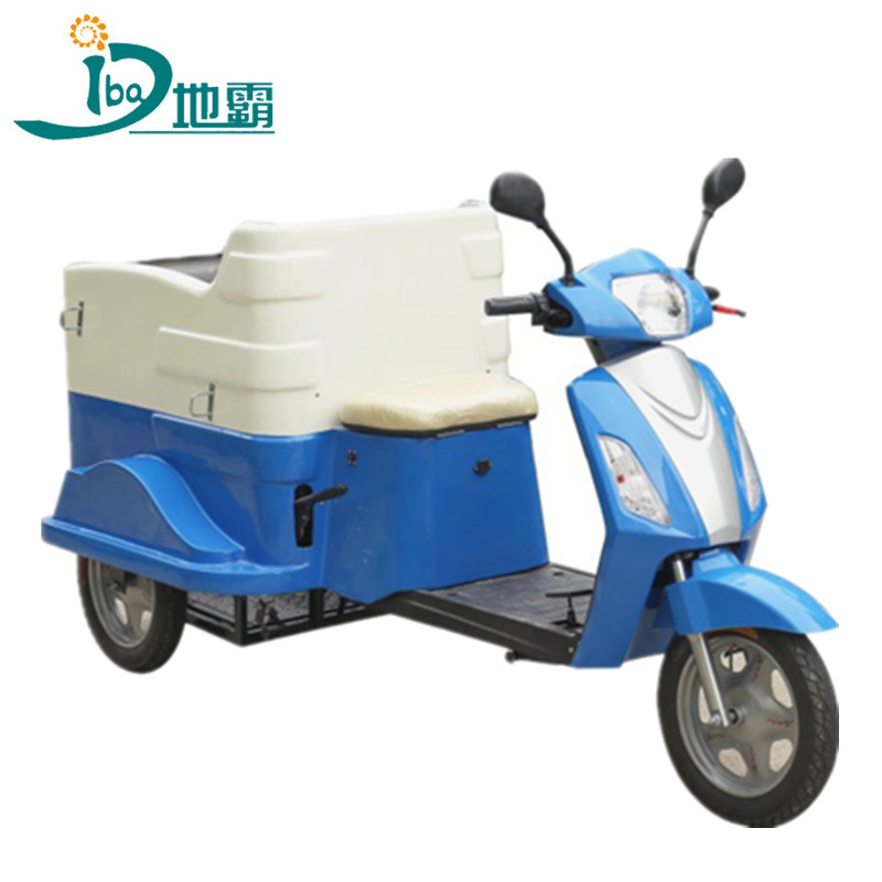 江西三轮保洁车_电动三轮挂桶车DHWQY-8