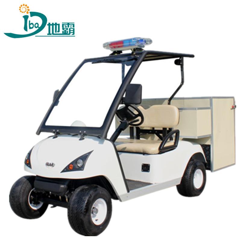 江西电动保洁车_电动2桶清运车DHWQY-11