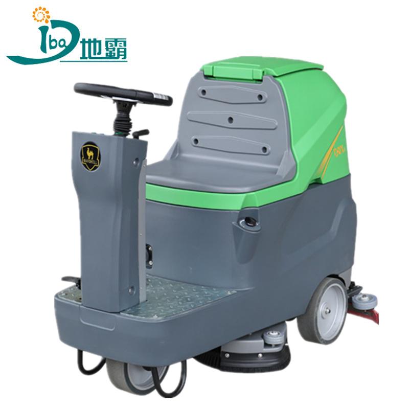 江西洗地车_小型驾驶式洗地机DQX6