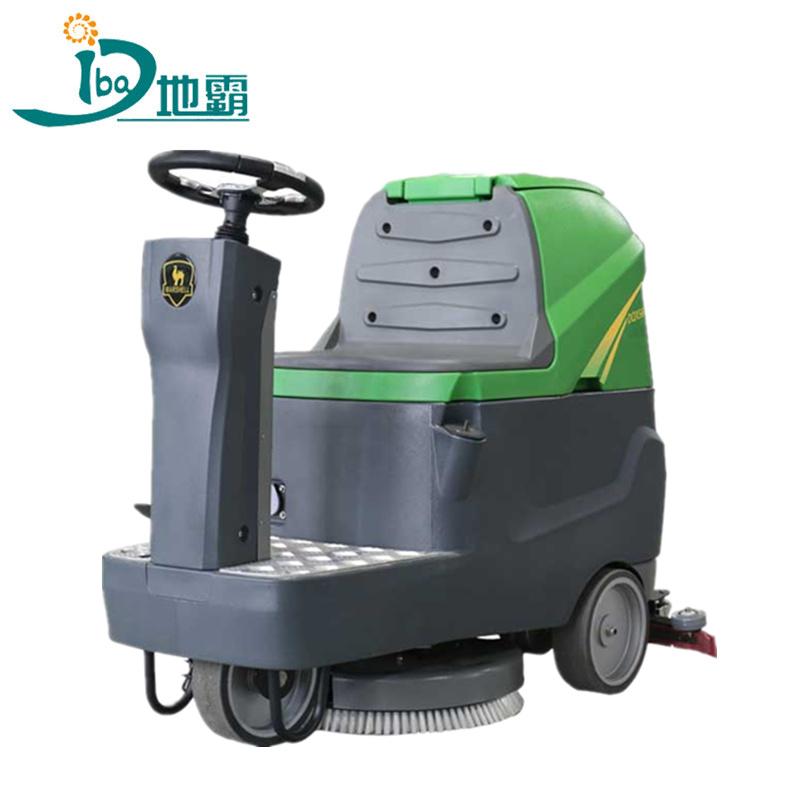 江西洗地车_单刷驾驶式洗地机DQX56