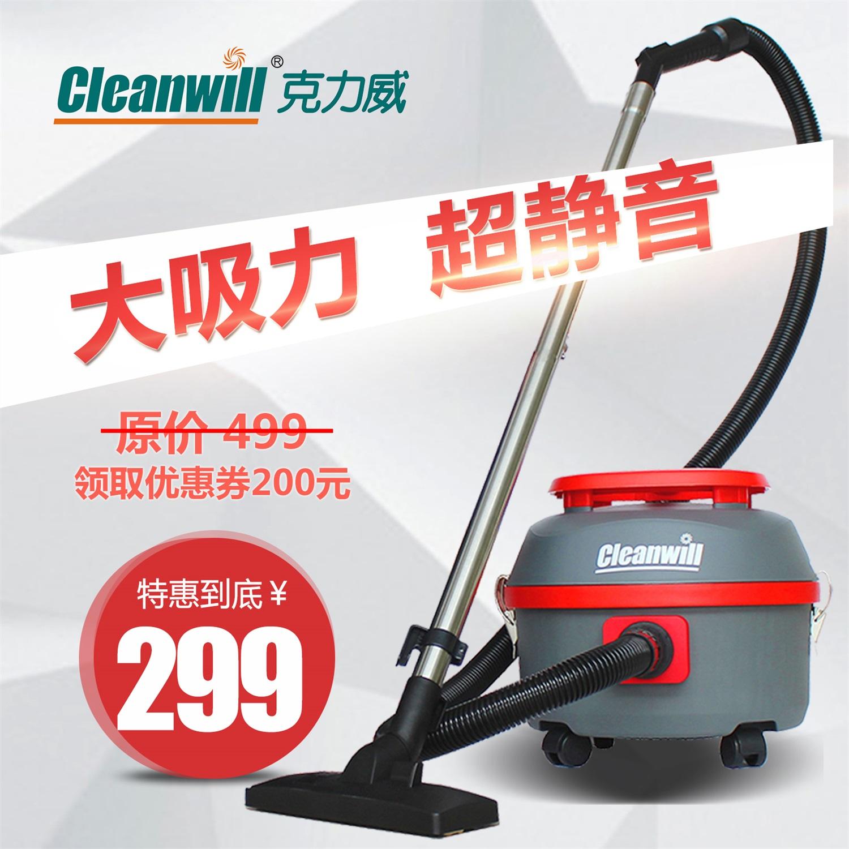江西吸尘器_家用吸尘器XC10J