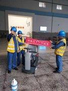 江西某电力公司车间选用了驾驶式洗地机清洁地面