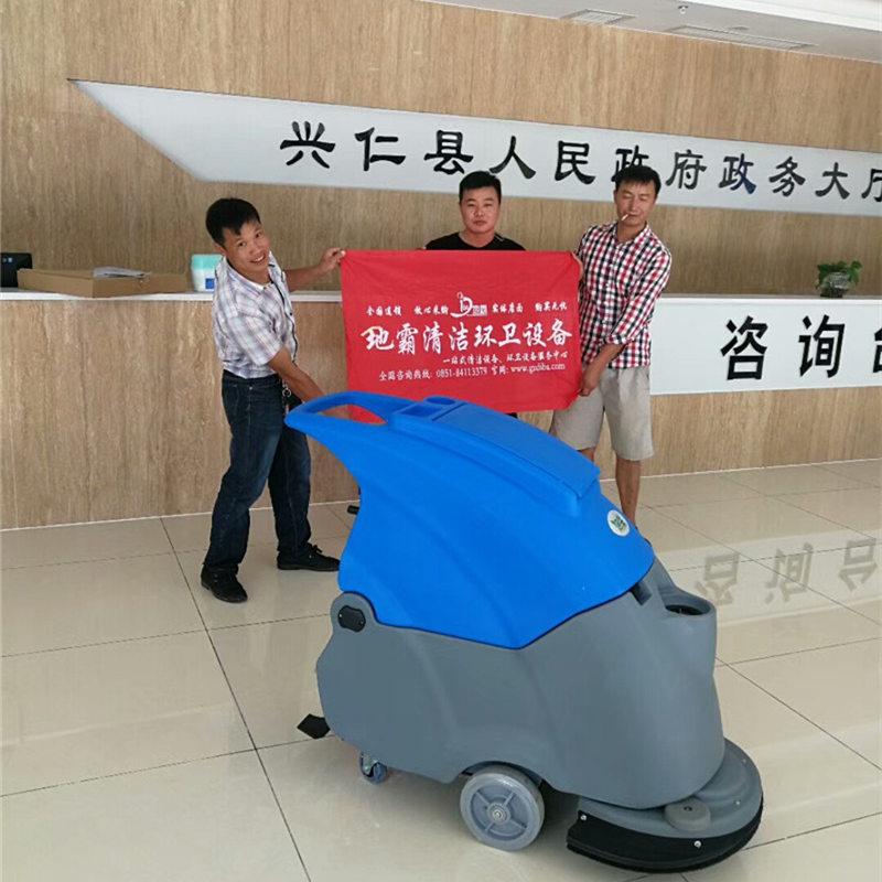 洗地机案例之贵州兴仁县人民政府