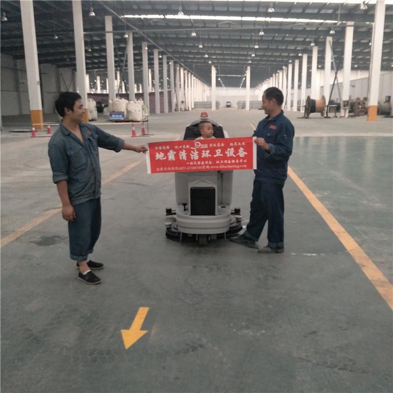 洗地机案例之贵州遵义赛德丽电池厂